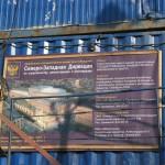Строительство второй сцены Мариинского театра. Информация об объекте.
