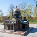 Исаакиевский собор в Александровском парке.