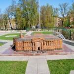 Михайловский замок в Александровском парке.