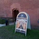 Петропавловская крепость. Уютный вход в потерну - потайной ход Государева бастиона.