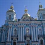 Золотые купола Никольского собора.