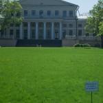 В Юсуповском саду. Юсуповский дворец.