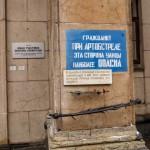 Надпись на доме Невский пр., 14. Граждане! При артобстреле эта сторона улицы наиболее опасна.