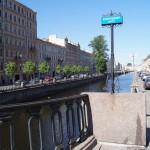 У Кокушкина моста.