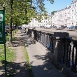 На набережной канала Грибоедова. Напоминание о необходимости высокой культуры <i>грибоедова</i> быта.