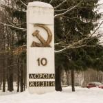 Памятный знак на 10-м километре Дороги жизни.