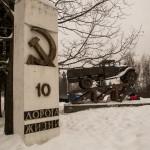 "Памятник ""полуторке"" на 10-м километре Дороги жизни."
