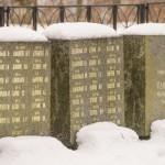 Имена погибших воинов на кладбище в Румболово.