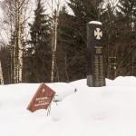 Румболово. Памятник воинам, погибшим в Чечне.