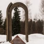 Румболово. Памятник воинам-интернационалистам.