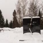 Румболово. Памятник ликвидаторам аварии в Чернобыле.