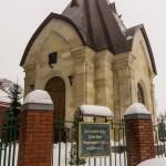 Часовня храм Спаса Нерукотворного Образа на Дороге жизни