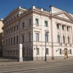 Резиденция Полномочного представителя Президента РФ по Северо-Западному федеральному округу.