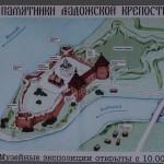 План Староладожской крепости