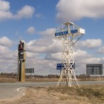 Въезд в Волховский район на Мурманском шоссе.