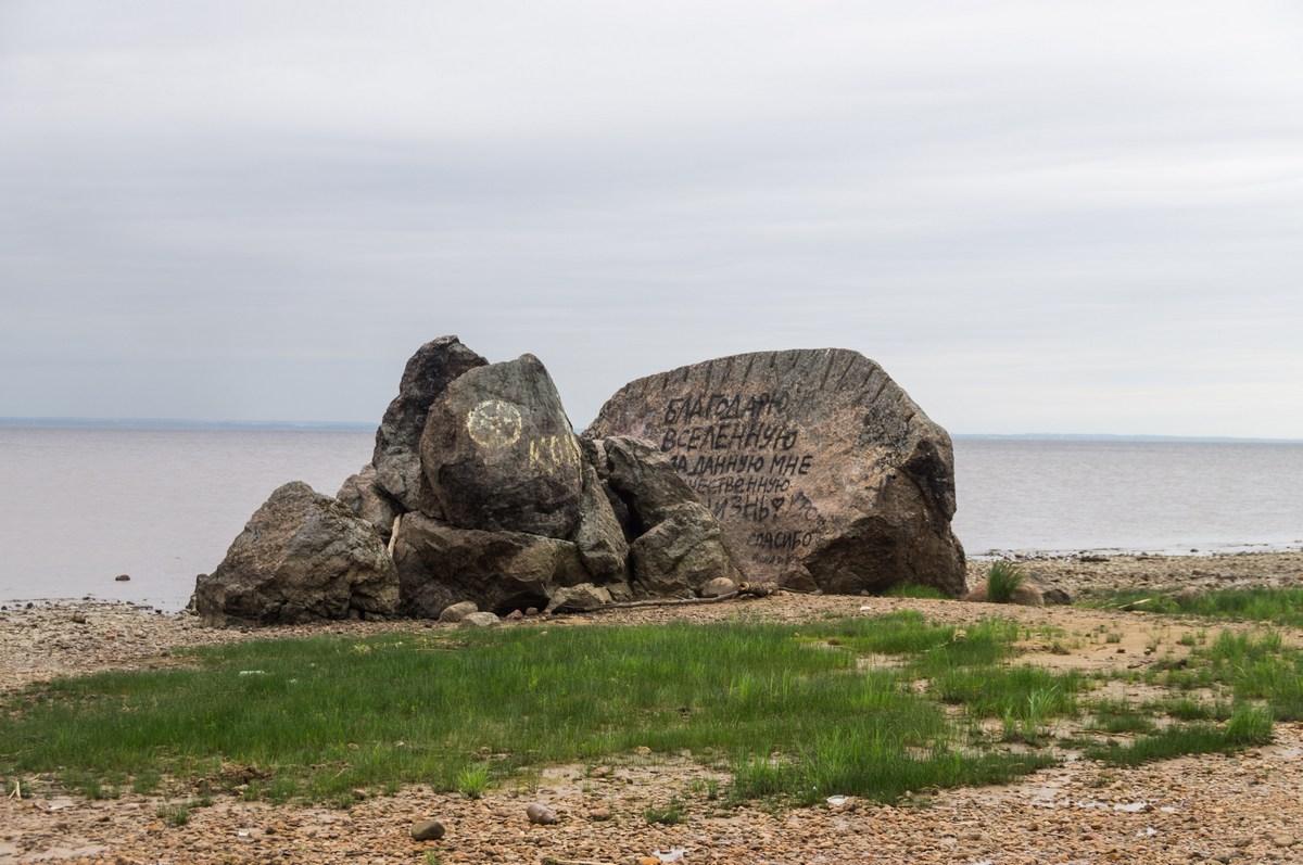 Фото эротика на берегу финского залива 20 фотография