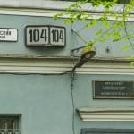 У входа в бывшую усадьбу Стенбок-Ферморов. Лахтинский проспект, 104.