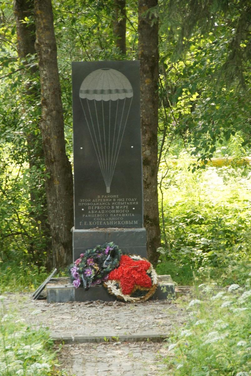 Памятник с семейный Котельниково Эконом памятник горизонтальный Волна Бердск