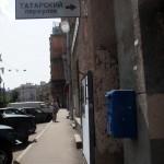 У Татарского переулка.