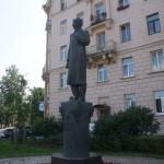 Памятник Габдулле Тукаю на Зверинской улице.
