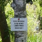 Приозерск. Предупреждение туристам у стен крепости Корела. Только на финском.