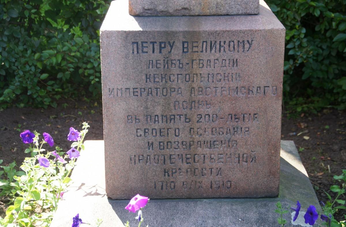 Памятник из цветного гранита Приозерск памятник подешевле Красноярск-26