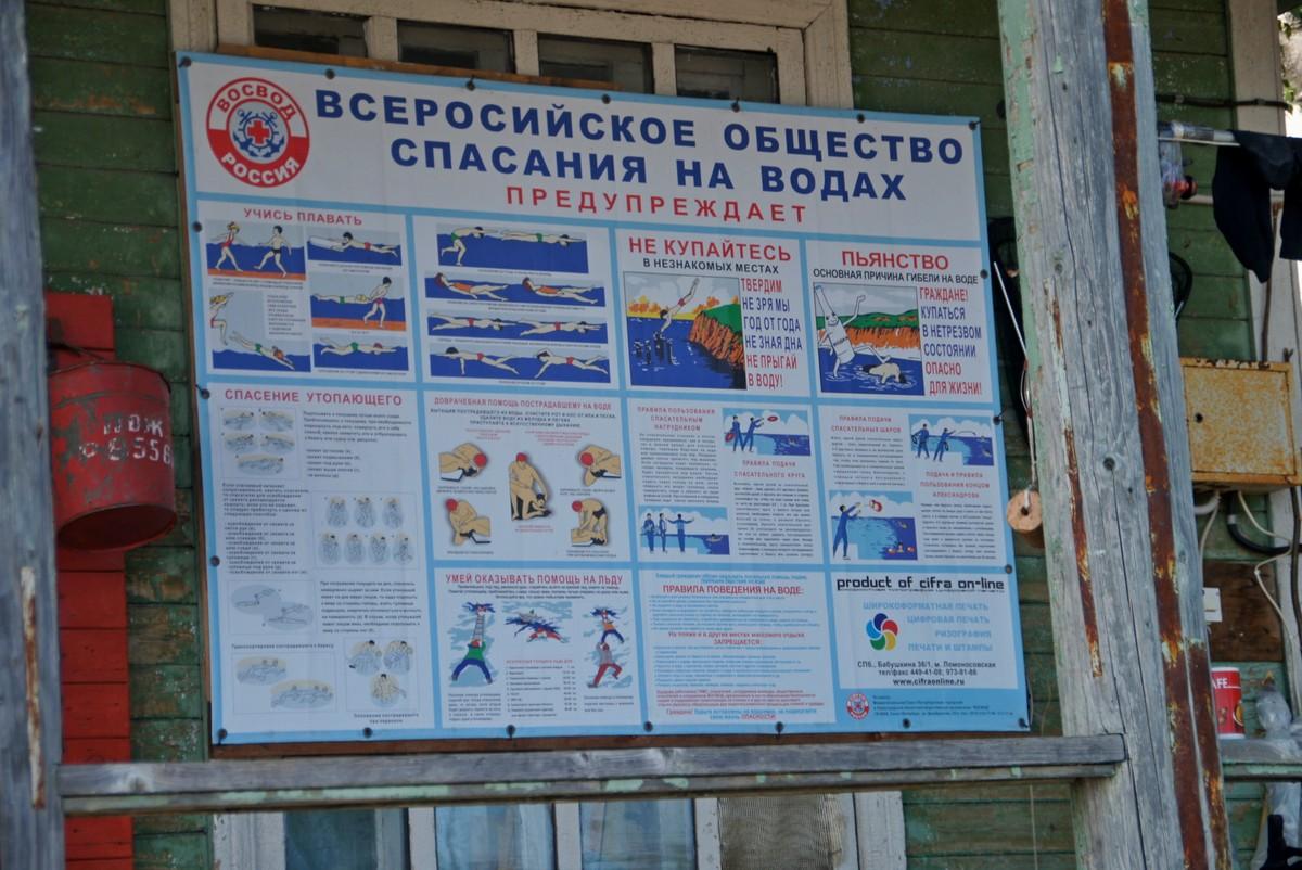 В Приозерске.  Электричка на Санкт-Петербург.