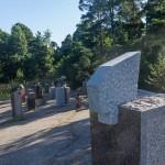 Выставка камней в парке Сапокка в Котке.