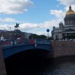 У Синего моста через Мойку.