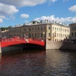 Красный мост через Мойку.