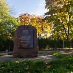 Кронштадт. Памятный камень, установленный на месте собора Андрея Первозванного.