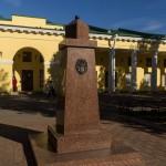 Кронштадт. Памятный знак в честь 300-летия основания города.