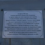 Кронштадт. Надпись на орудии у Обводного канала.
