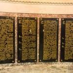 Кронштадт. Морской Никольский собор. Черные мемориальные доски.