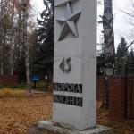 У музея Дороги жизни в поселке Ладожское озеро.