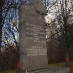 "На аллее Дружбы на мемориале ""Цветок жизни"". 3-й километр Дороги жизни."