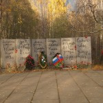 """Стелы на кургане """"Дневник Тани Савичевой""""."""