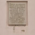 Псков. Текст на стене Ольгинской часовни.