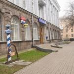 Псков. Памятник почтовому тракту Москва-Рига на Октябрьской площади.