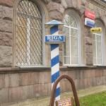 Псков. Памятник почтовому тракту Москва-Рига на Октябрьской площади. В сторону Риги 266 вёрст.