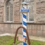 Псков. Памятник почтовому тракту Москва-Рига на Октябрьской площади. В сторону Москвы 665 вёрст.