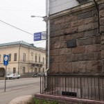 Псков. Дом  на Октябрьской площади с мемориальной доской о Вениамине Каверине.