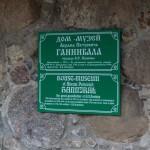 Пушкинские Горы: Петровское. Дом-музей Абрама Ганнибала. И кухня при нем.