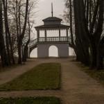 Пушкинские Горы: Петровское. В парке.
