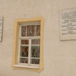 Суйда. Дом-музей Абрама Ганнибала. Мемориальные доски на здании.