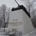 """Мемориал """"Атака"""" на 8-м км Гостилицкого шоссе."""