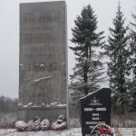 """Мемориал """"Январский гром"""" на 19-м км Гостилицкого шоссе."""