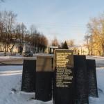 Новая Ладога. У мемориала на набережной Ладожской флотилии.