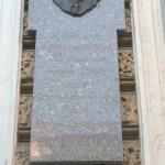 Переулок Джамбула. Мемориальная доска в честь актера Игоря Горбачева.