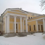 Сергиевка. Усадьба Лейхтенбергских. Восточный фасад.